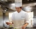 (1/6~)Chef's 京cuisine