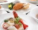 中国料理美食会【2020年2月3日】