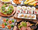 【2020 新年会】パーティープラン パスタやステーキなどボリュームたっぷり![Bプラン]