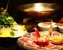 佐田十郎堪能 名代京鴨のしゅぶしゃぶと串焼+デザートのコース