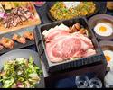 『肉寿司』と『焼きすき』の和牛極みコース]お食事6品+3時間+アルコール&ソフトドリンク飲み放題込み