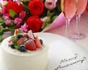 <金・土・祝前日>【記念日・誕生日にオススメ】ホールケーキ付きアニバーサリーコース(スタンダード飲み放題)