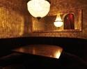 【1日1組限定×カーテン付き個室確約】レッドカーテンで仕切られた人気のラウンドソファー個室確約!《MADISON人気メニュー5品+フリードリンク2時間》