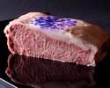 【web予約特典!乾杯スパークリング付】最上級の神戸牛、フォアグラなど選べる特製料理を含む全8品 ~神戸牛コース~