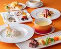 WEB予約【平日限定】チーズ!チーズ!チーズ!ディナーコース