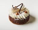 Chocolate Cake*
