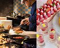 草莓甜點與晚餐Buffet