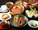 【Seryna Dinner】Crab Shabu-Shabu
