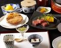 Hanazen Lunch