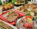 料理のみ★胡麻サバ&鶏もも肉の藁焼きコース 2500円