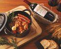 【web予約限定特典!乾杯ドリンク&デザート&食後のお飲み物付き】神戸港の夜景と共に愉しむココットのグリル料理など全4品