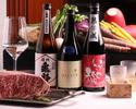 日本酒の魅力をステーキとともに楽しむマリアージュコース