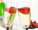 【いちご飾りの泡ワイン付き】ランチブッフェ Strawberry Everyday<WEB限定×席数限定>(平日D)