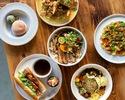 [DINNER] Dinner course reservation