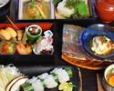 帶ha鍋的京都懷石便當套餐
