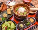 【Lunch】『筑波山麓育ち!紫峰牛のひつまぶし』