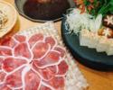 ◆京鴨の鴨すきと串焼コース◆ 全メニュー含む2時間飲み放題付 全10品(¥9800 税抜)