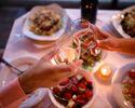 Valentine's 6-course Menu (min. 2 diners)