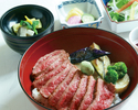 [Weekdays only] Luxury steak bowl set 10 meals a day only