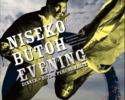<Feb 15th> Niseko Butoh Evening -  Special Night at Somoza