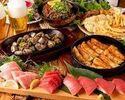 【歓送迎会はこれ!】魚も肉もしっかり!みんな満足!『本マグロと炭火焼きコース』2時間飲み放題付