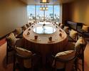 【窓側・個室確約】最大20名様まで!北京ダック、フカヒレの姿煮がメインの豪華フルコースで素敵なご宴会を!