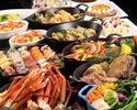 Web限定【ディナー土日祝限定】北の贅沢ブッフェ(飲み放題付き) 大人タイムセールス