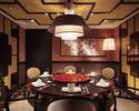 【9月~11月お慶びプラン】個室!乾杯スパークリングとお祝い桃饅頭付き