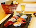 【カウンター席限定】大志満名物「治部椀」も味わえる、豪華寿司コース「桔梗」