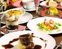 オマール海老やA5ランク黒毛和牛や三大珍味を使ったプラチナフルコース