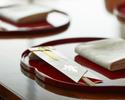 【お祝い懐石「福」・ランチ限定】個室確約!松竹梅を表現した懐石料理が、おめでたい席にぴったりな顔合わせプラン(土日祝用)