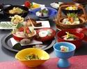 【加賀懐石「京錦」全10品】和牛肉の焼物をメインに仕立てたコースです+1ドリンク付!