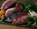 東京野菜の旬づくしメニュー