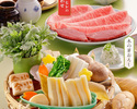 The set of Fresh bamboo shoots and Top quality beef