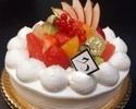 フルーツデコレーションケーキ15cm