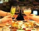 【お日にち限定♪】ビュッフェ×スパークリング含む120分飲み放題!ドリンクメニュー充実!旬を彩る約40種類の食べ放題
