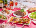 【Dinner】SAKURA Wine Dinner