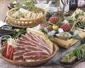 夏野菜と牛肉の旨辛陶板焼きコース 4500円(全9品)
