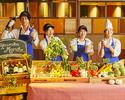3月・土日祝日ディナーブッフェ「赤坂マルシェ」ヨーロッパの市場をイメージした、明るくて楽しくて美味しいコーナーをご用意!期間中は、お得な5.300円です