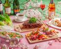 SAKURA Wine Dinner