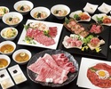 【飲み放題付き】焼肉贅沢コース