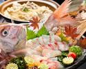 【3~5月ディナー】鳴門海峡一本釣り桜鯛会席