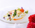 (May 7th to 9th) Atelier Mother's Day for Lunch
