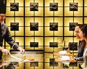 【お食事のみ】 3/13  「アンティノリ」イタリアワインと鉄板焼ディナーイベント