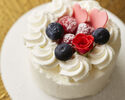 記念日プラン 〜乾杯ロゼシャンパン、ホールケーキ付き