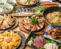 3種の焼き餃子と九州名物コース