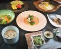 【Vegetarian Dinner】