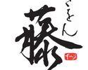 おまかせ天ぷらコース20000
