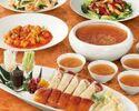 【Bコース】冬のおすすめ 北京ダックと東天紅名菜 ふかひれと鮑・キノコの熱々スープが付いた全8品のフルコース