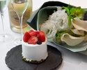 【DINNER】ANNIVERSARY COURSE